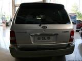 2006款 嘉华 2.7 GL