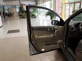 2009款 科雷傲 2.5 两驱舒适型