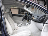 2010款 雪铁龙C5 2.0L 自动舒适型