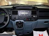 2009款 新世代全顺 2.4T 标准型长轴中顶