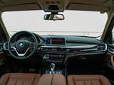 2014缓 宝马X5 xDrive35i 领先型
