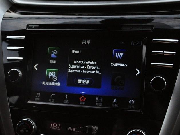 我选智享版 日产全新楼兰2.5升车型导购