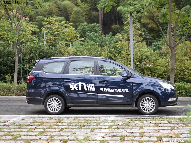北汽威旺北汽威旺M50F车身外观