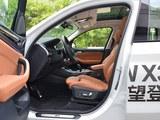 2018款 宝马X3 xDrive30i 尊享型 M运动套装