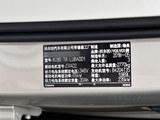 2019款 沃尔沃XC90新能源 E驱混动 2.0T T8 荣誉版 3座